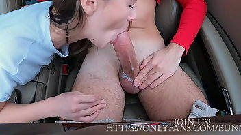 Car Cumshot Cum Outdoor
