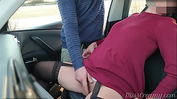 Police Amateur Squirt French