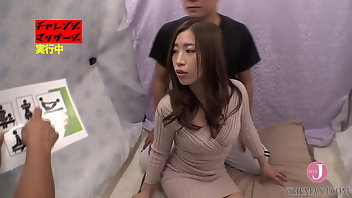 Japanese Wife MILF Wife POV
