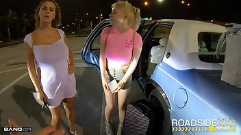 Car Teen Pornstar MILF